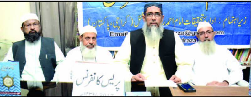 سالانہ امام احمد رضا کانفرنس جمعرات کو جامعہ کراچی میں ہوگی