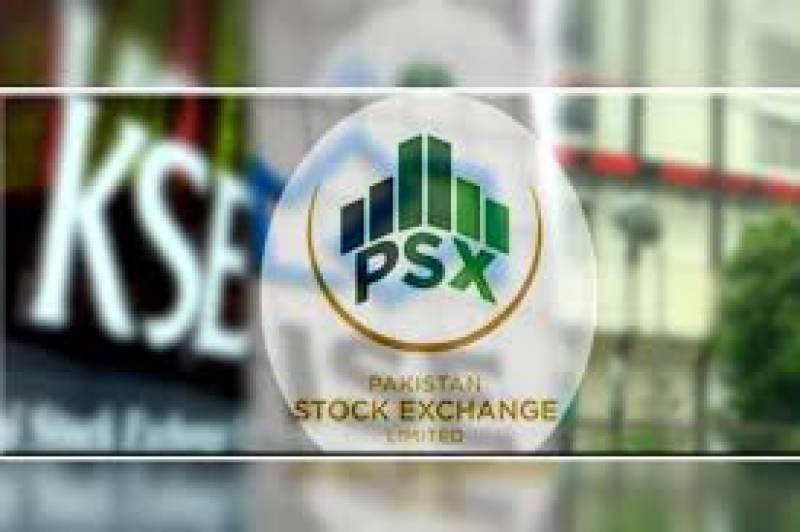 اسٹاک مارکیٹ' انڈیکس میں معمولی کمی'سرمایہ 43ارب گھٹ گیا