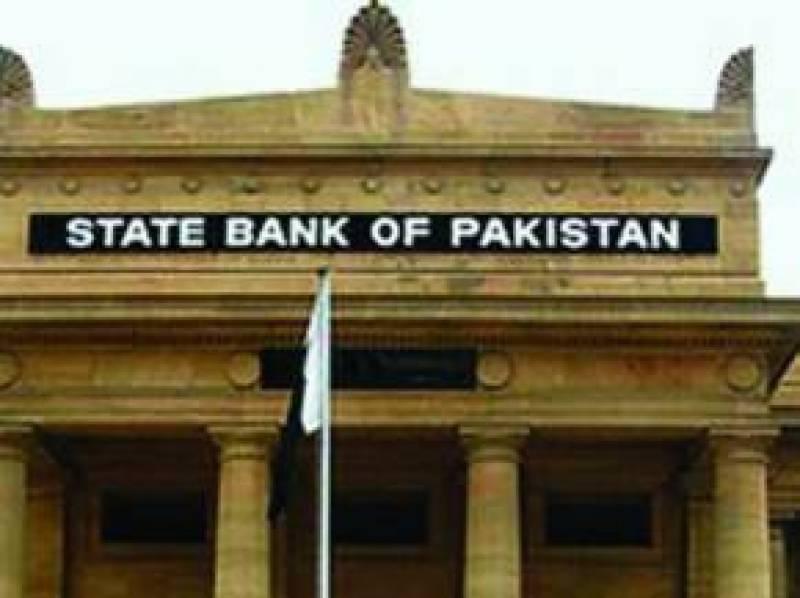 سٹیٹ بنک آئندہ دوماہ کیلئے مانیٹری پالیسی کا اعلان آج کرے گا