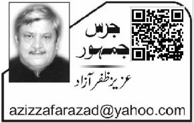 اردو لغت علمی و ادبی تاریخ کا بڑا خزانہ