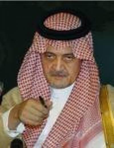 سعودی وزیر خارجہ شہزادہ سعود الفیصل بھارت کے دورے پر آج نئی دہلی پہنچیں گے
