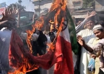 بھارتی دھمکیوں کیخلاف مذہبی جماعتوں کے ملک گیر مظاہرے' پاک فوج سے اظہار یکجہتی