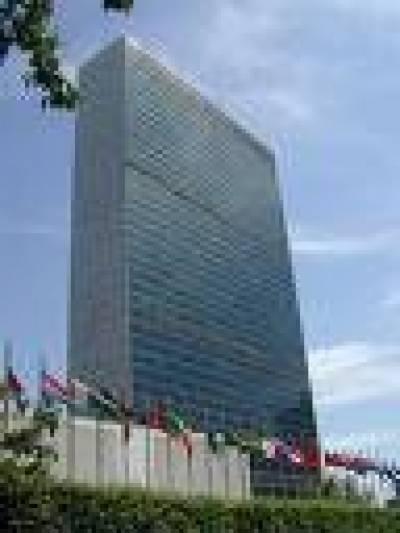 اقوام متحدہ بینظیر کیس کی فوری تحقیقات کرائے: پیپلز پارٹی