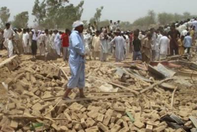 میاں چنوں : مدرسے میں دھماکہ' گائوں تباہ' 15 جاں بحق' 75 زخمی