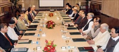 این آر او : قتل' اغوا' بلوے' غبن کے جرائم معاف کئے گئے ۔۔ زرداری' 33 سیاستدانوں سمیت 8041 افراد مستفید ہوئے' فہرست جاری