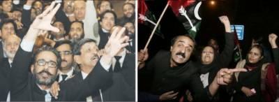 زرداری' گیلانی ملاقات....صدر کے استعفی نہ دینے کا فیصلہ....پنجاب میں جشن' عدالتی فیصلے کیخلاف جلسوں' ریلیوں پر پابندی' سندھ میں کشیدگی' بازار بند' متحدہ کا اہلکار ہلاک