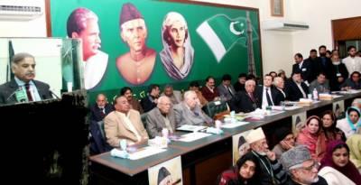 ہندو نے آج تک پاکستان کو قبول نہیں کیا....مجید نظامی....قوم لٹیروں سے قرضے چھین لینے کا عہد کرے : شہباز شریف