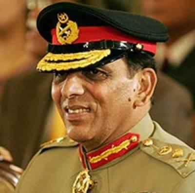 فوج موجودہ اور نئے خطرات کا مقابلہ کرنے کیلئے مکمل تیار ہے : جنرل اشفاق پرویز کیانی