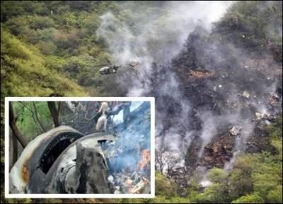 کراچی سے اسلام آباد آنیوالا ائربلیو کا طیارہ مارگلہ کی پہاڑیوں سے ٹکرا کر تباہ ' 152 مسافر جاں بحق