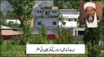 ایبٹ آباد : امریکی فوج کا آپریشن....اسامہ بیٹے سمیت جاں بحق' تین ساتھی بھی مارے گئے