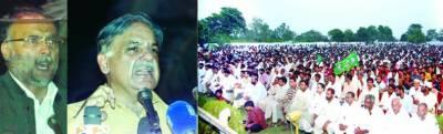 زرداری تمہاری سازش اور سیاست نوڈیرو میں دفن کر دینگے: شہباز شریف