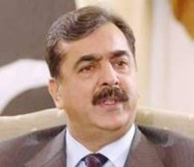 بھارت کو بتا دیا' مسئلہ کشمیر حل کئے بغیر تعلقات بحال نہیں ہو سکتے: گیلانی