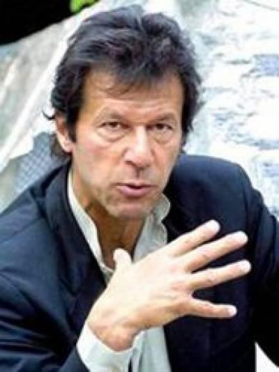 کل سے ملک بچاﺅ تحریک شروع کر دینگے' حکومت اور طالبان میں معاہدہ کرانے پر تیار ہوں: عمران خان