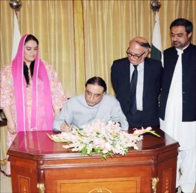 صدر زرداری نے فاٹا / پاٹا ریگولیشن بل پر دستخط کر دیئے