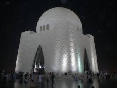 رات گئے....کراچی میں دستی بموں کے چار دھماکے' مورچہ بند فائرنگ' پی پی رہنما سمیت متعدد زخمی