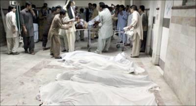 مستونک: ایران جانے والے زائرین پر فائرنگ' 26 جاں بحق' قطار بنا کر گولیاں ماری گئیں