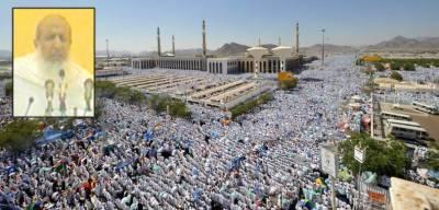 مسلمانو! متحد ہو جاﺅ ورنہ دشمن غالب آ جائینگے' مسلم حکمران عوام کیخلاف ہتھیار استعمال کرنے کی بجائے مسائل حل کریں: خطبہ حج