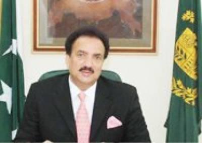 مشرف کو فوری گرفتار کرنے کی ہدایت کر دی' بینظیر کے قتل کا مقدمہ چلایا جائیگا: رحمن ملک