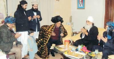 غیروں کی طرف دیکھنے کی بجائے اپنی ثقافت اور روایات کی پابندی کی جائے: پیر کبیر شاہ
