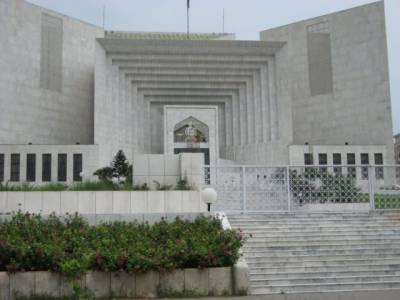 بنچ پر وزیراعظم کا اعتراض مسترد....سزا مفروضے نہیں قانون کے تحت ہو گی : سپریم کورٹ