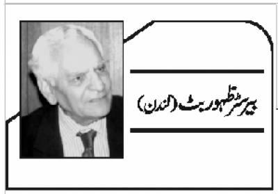 پاکستان کےلئے صدارتی نظام حکومت