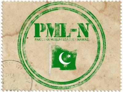 مسلم لیگ (ن) میں نگران وزیراعظم کیلئے مشاورت شروع
