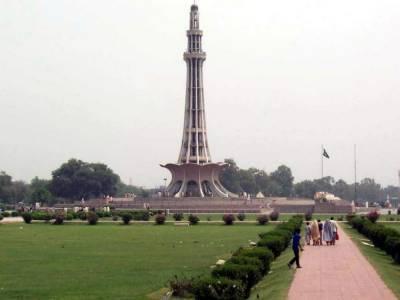 آڈیٹر جنرل آف پاکستان آج لاہور کا دورہ کرینگے