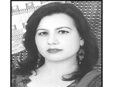 تحریک استحکام پاکستان کی جانب سے عارفہ صبح خان کو گولڈ میڈل دیا گیا
