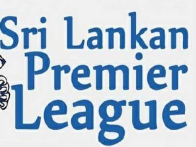سری لنکن پریمیئر لیگ، روہنا رائلز نے اتھورا روڈراس کو 35 رنز سے ہرا دیا