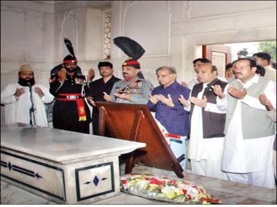 یوم آزادی جوش و جذبہ سے منایا گیا' مقبوضہ کشمیر میں بھی سبز ہلالی پرچم لہرائے گئے