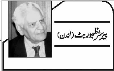 بلوچستان بچا لیں پاکستان بھی بچ جائےگا .... (آخری قسط)