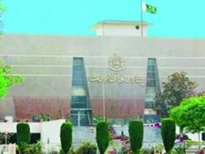 لاپتہ افراد کیس: حساس ادارے تعاون کرتے رہے تو مشکل نہیں ہو گی : پشاور ہائیکورٹ