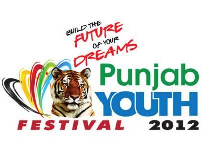 پنجاب یوتھ فیسٹیول: نئے ریکارڈ قائم' دوسرا مرحلہ اختتام پذیر