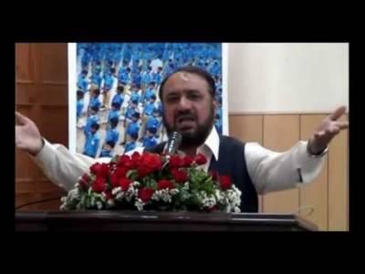 امیر العظیم ملی یکجہتی کونسل لاہور ریجن کے صدر شاہد نذیر قادری سیکرٹری، مولانا عثمان فاروقی اور شاہد جانباز ڈپٹی سیکرٹری منتخب