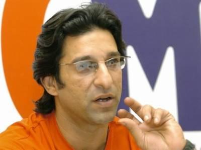 پاکستان اور بھارت ورلڈ ٹی ٹونٹی ٹائٹل کیلئے فیورٹ ہےں : وسیم اکرم