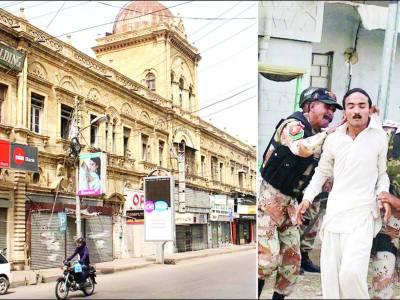 کراچی میں ٹارگٹ کلنگ' مزید 12 افراد جاں بحق ' جماعت اسلامی کی ہڑتال 'توڑ پھوڑ گرفتاریاں