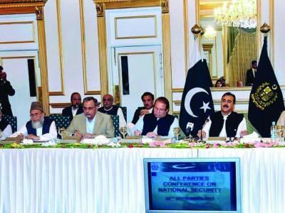 گستاخانہ فلم کے خلاف مذہبی و سیاسی جماعتوں کا 26 ستمبر کو اے پی سی بلانے کا فیصلہ