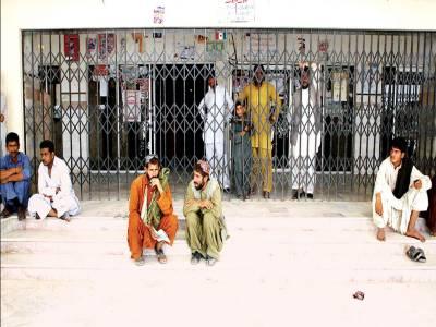 اتحاد اساتذہ، پنجاب پروفیسرز لیکچررز ایسوسی ایشن کا 21 ستمبر کو ہڑتال، احتجاجی جلسوں کا اعلان