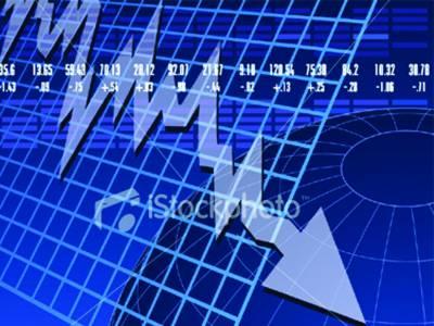 سٹاک مارکیٹ میں ہفتے کے آغاز پر مندی '100 انڈیکس 77 پوائنٹس گھٹ گیا