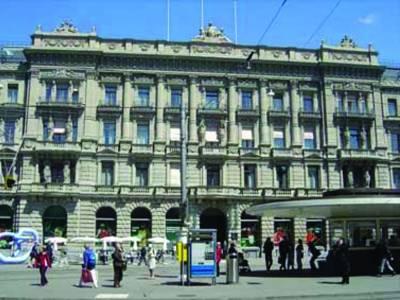 وزیراعظم نے منظوری دیدی ' سوئس حکام کے نام خط کا مسودہ آج سپریم کورٹ میں پیش کیا جائے گا