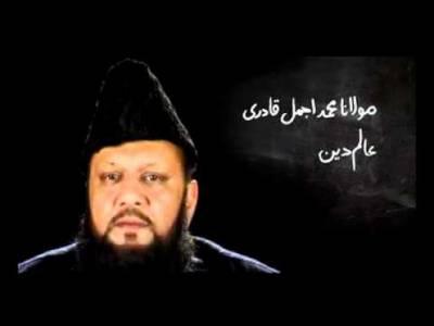 انتخابات میں علماءحق کو اسمبلیوں تک پہنچانے میں اہم کردار ادا کرینگے: اجمل قادری