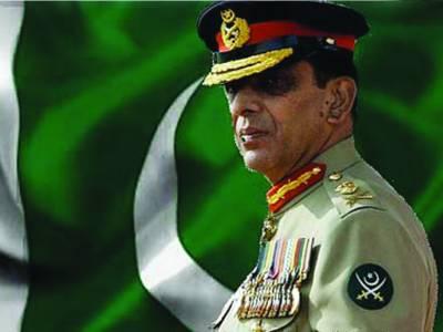 اسلام آباد ہائیکورٹ نے جنرل کیانی کی ملازمت میں توسیع کیخلاف درخواست خارج کر دی