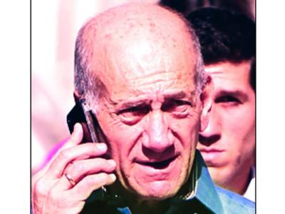سابق اسرائیلی وزیراعظم ایہود اولمرٹ کو 19170 ڈالر جرمانہ، ایک برس کی معطل سزا