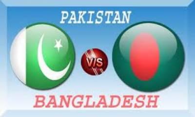 ٹی ٹونٹی 20 ورلڈکپ : پاکستان آج دوسرا میچ بنگلہ دیش کیخلاف کھیلے گا