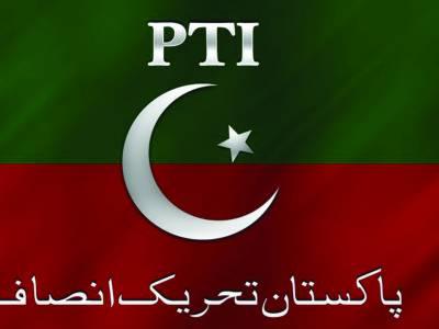 تحریک انصاف 28 ستمبر کو ممبران کی فہرست ویب سائٹ پر جاری کریگی