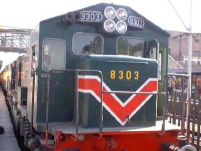 ٹرینوں کی آمدورفت میں تاخیر' انجن نہ ہونے کے باعث متعدد منسوخ
