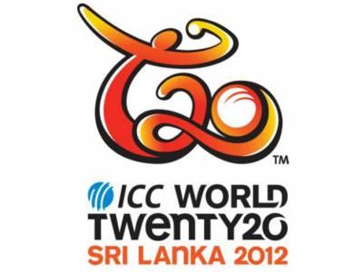 ویمنز ٹی ٹونٹی ورلڈ کپ آج سے شروع' پاکستان پہلا میچ کل کھیلے گا