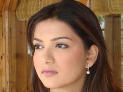 سائرہ چوہدری کل 25ویں سالگرہ منائیں گی