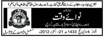بلوچستان مسئلے کا حل صوبے میں نئے الیکشن میں ہی مضمر ہے