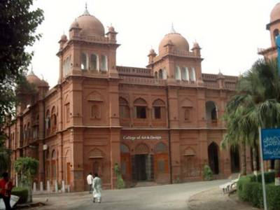 پنجاب یونیورسٹی: 5 امیدواروں کو پی ایچ ڈی کی ڈگریاں جاری